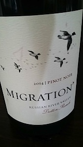 migration pinot rr