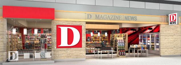 D-Magazine-newstand