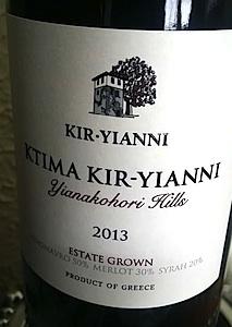 kir-yianni2