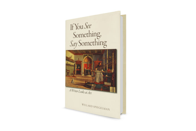 Book Review: If You See Something, Say Something: A Writer