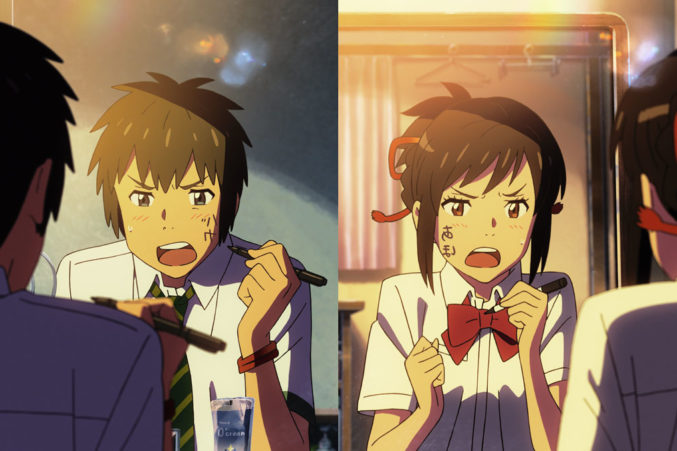 """Your Name,"" the highest grossing anime movie of all time, follows two high schoolers who switch bodies."