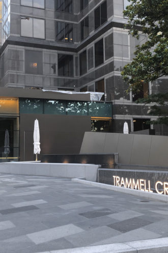 trammell crow center