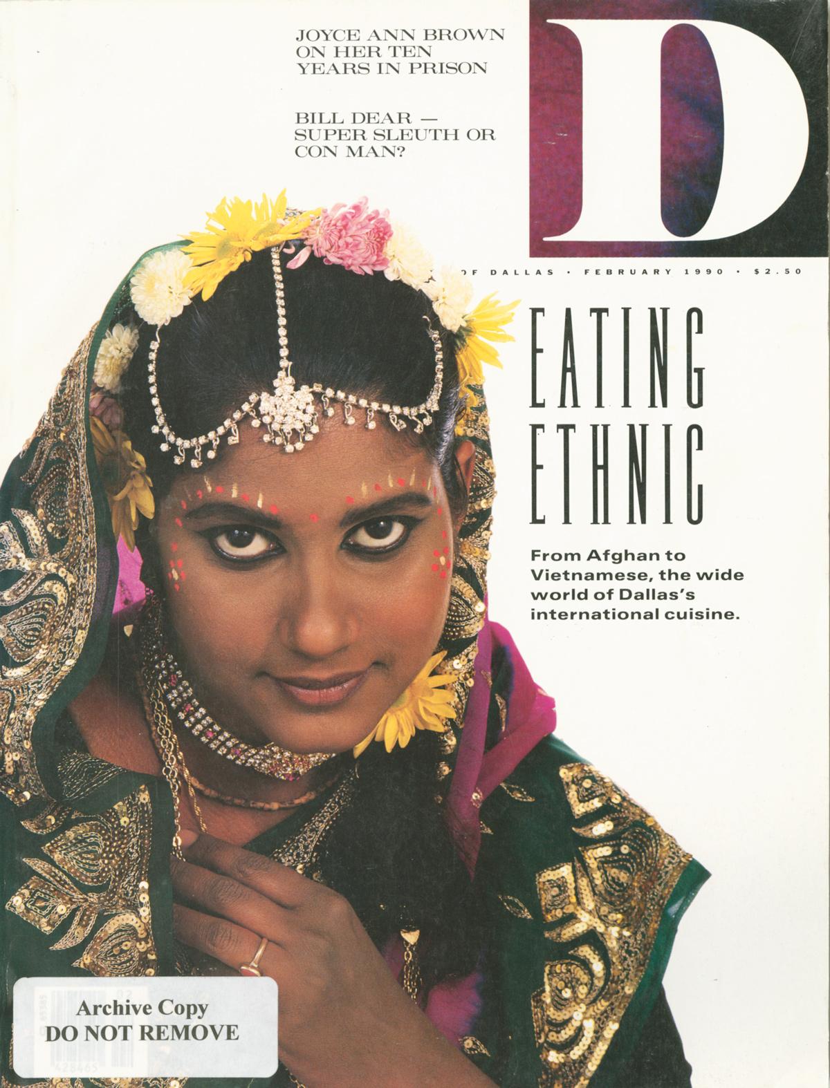 February 1990 cover