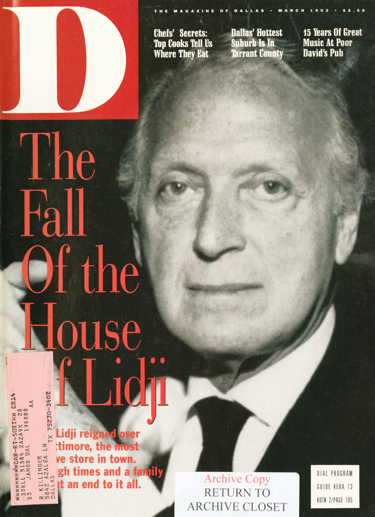 March 1992 cover