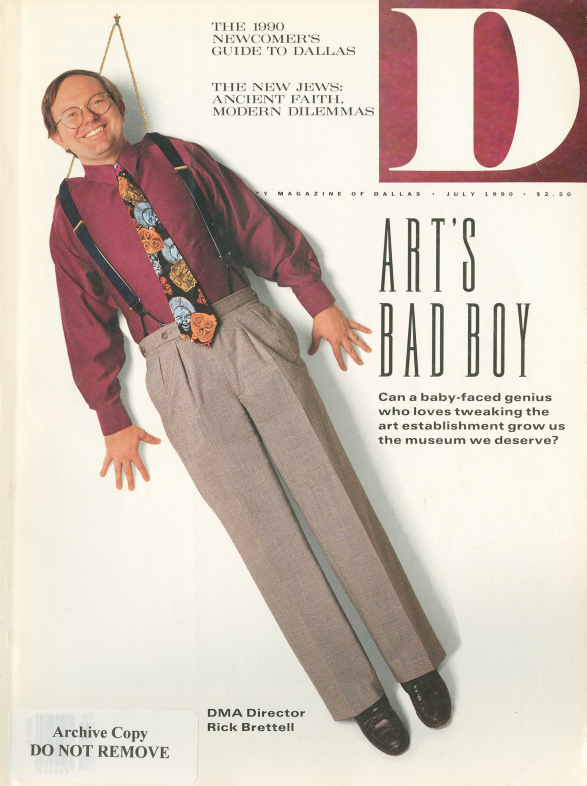 July 1990 cover