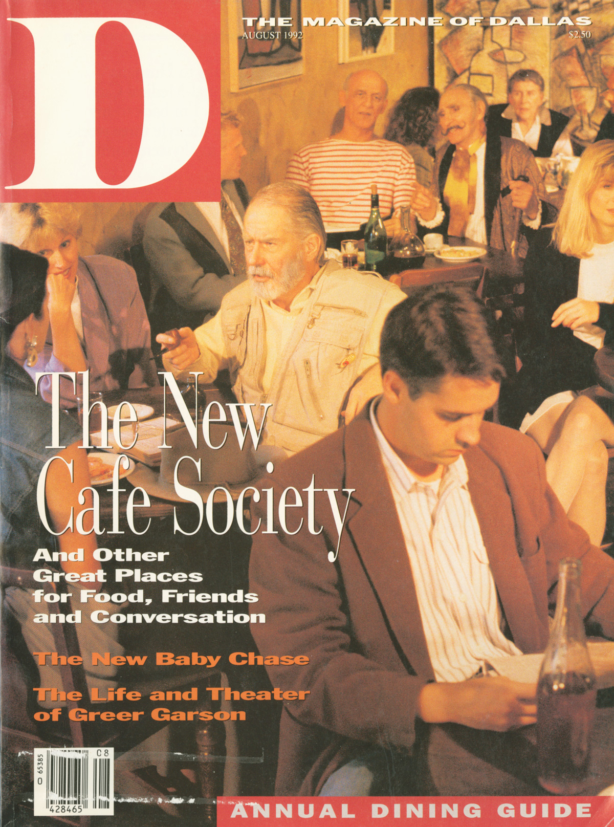 August 1992 cover