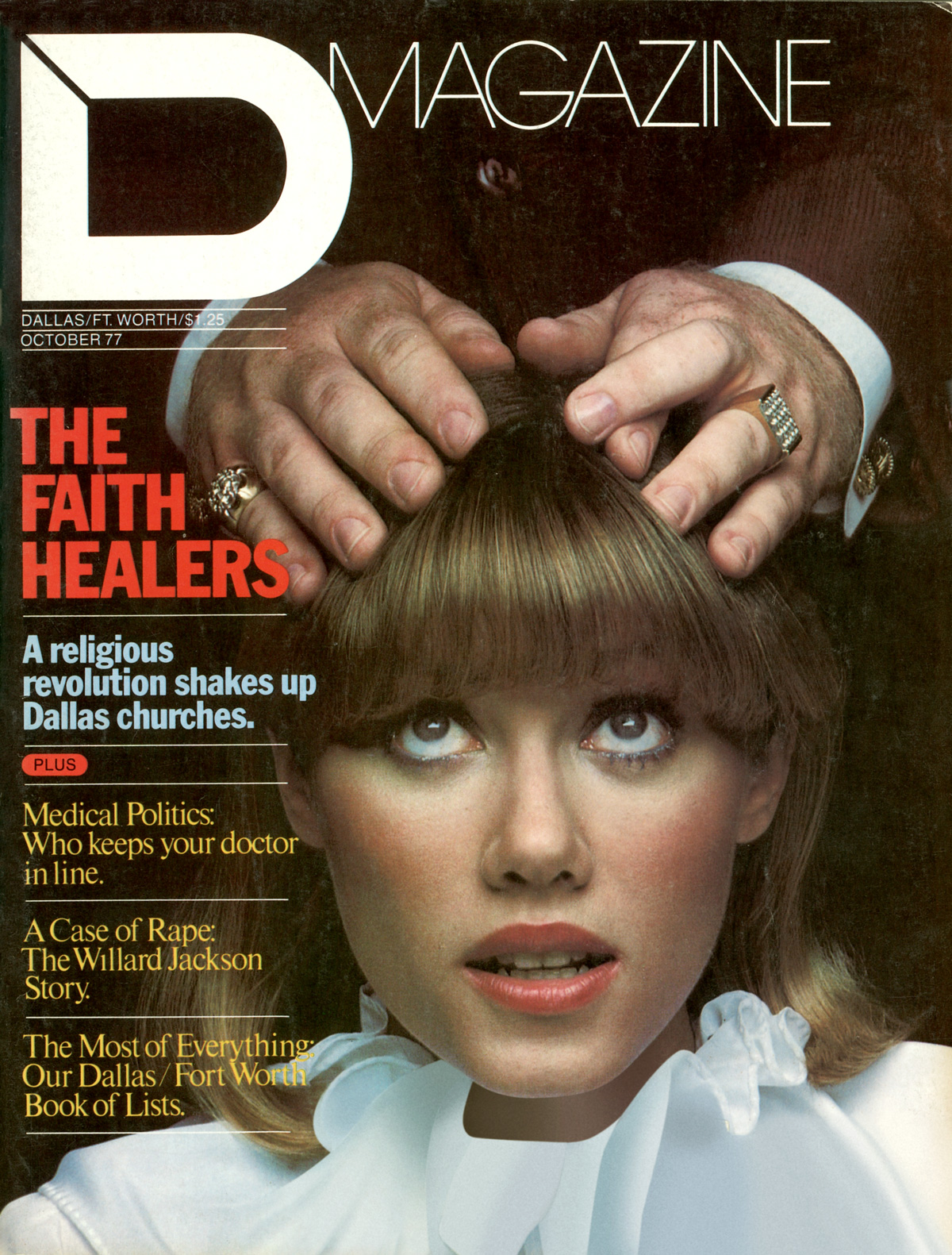 October 1977 cover