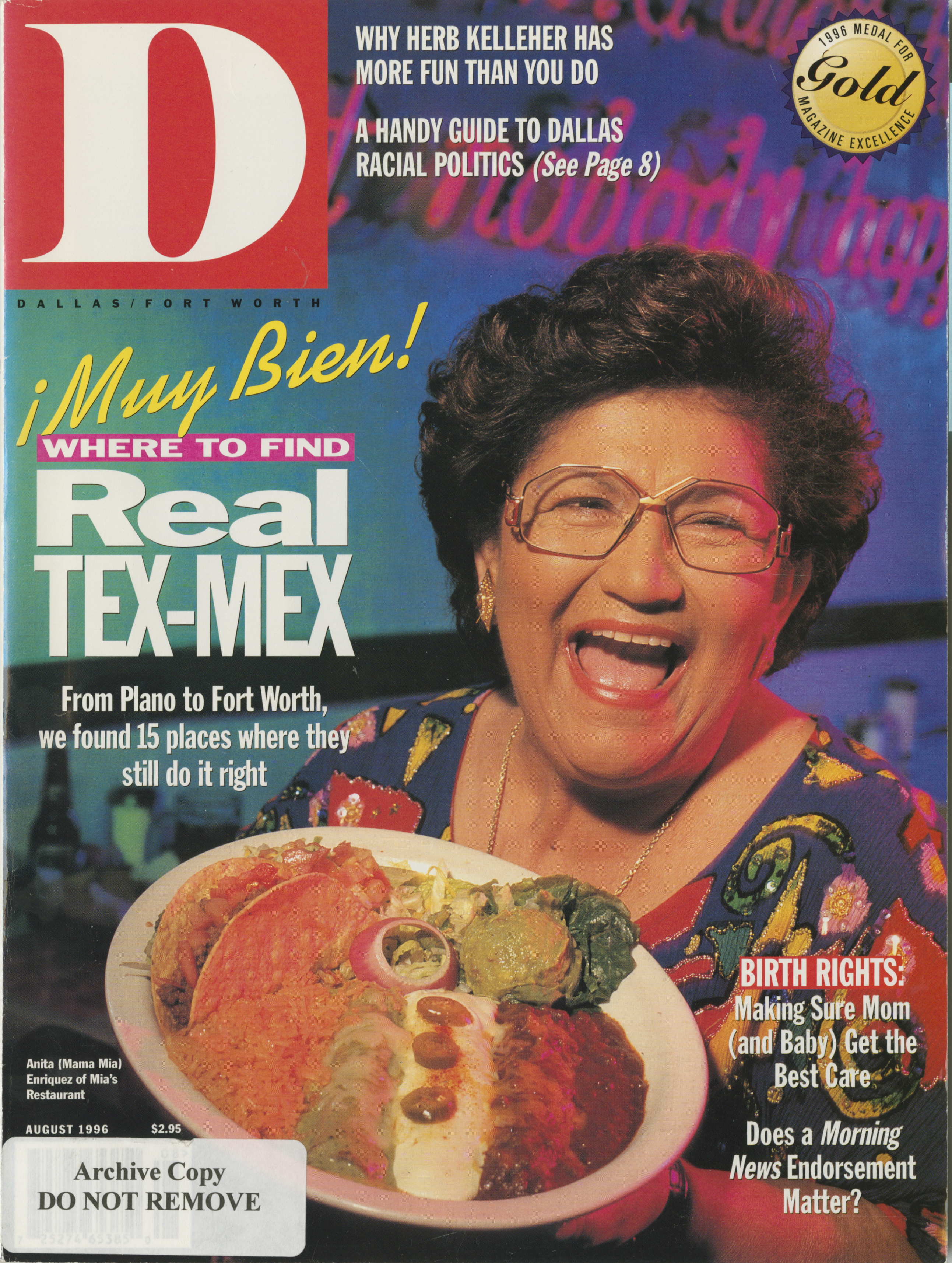 August 1996 cover