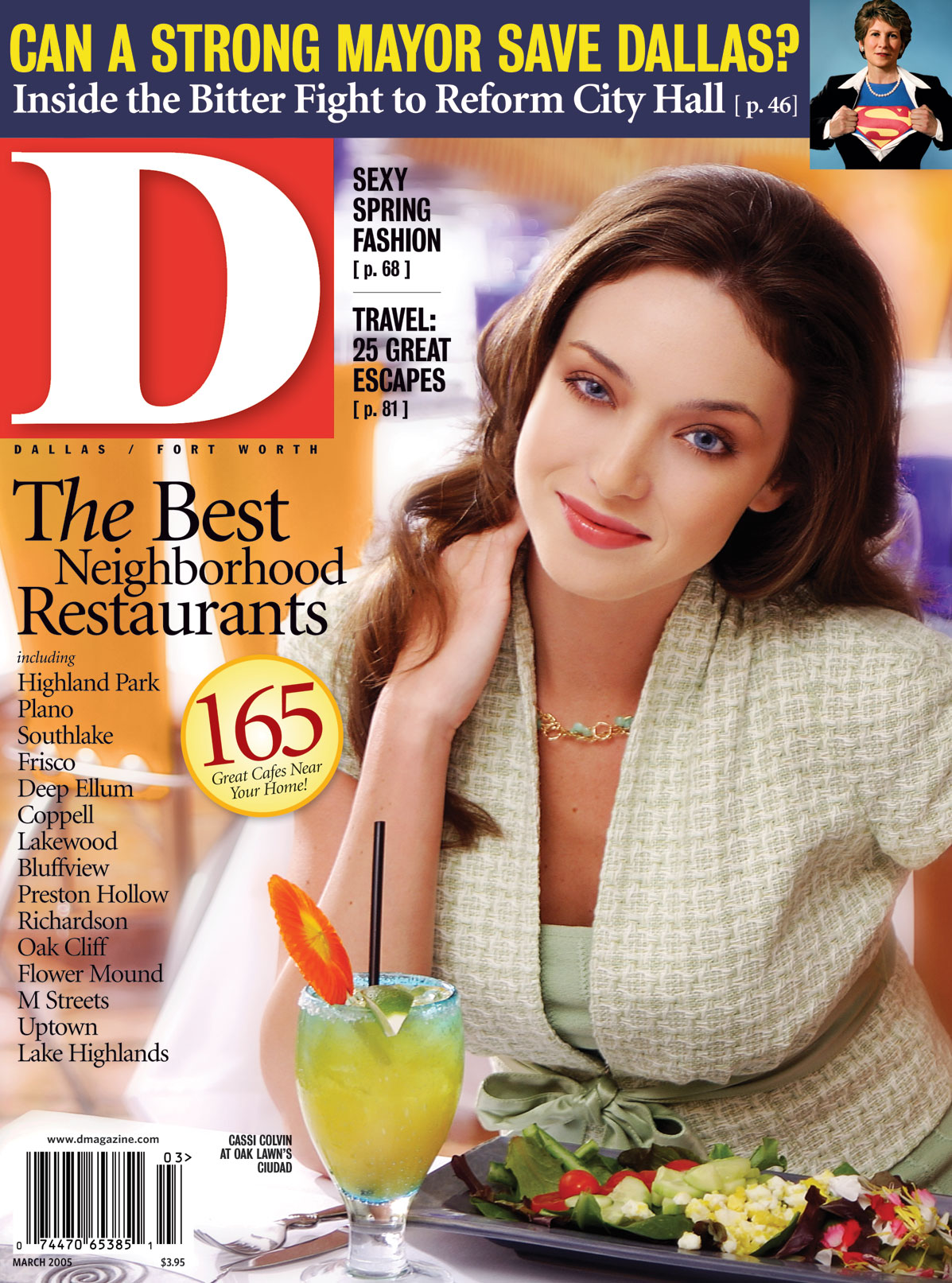 March 2005 cover