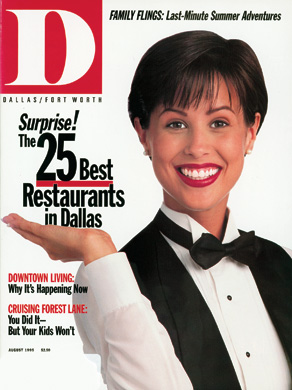 August 1995 cover
