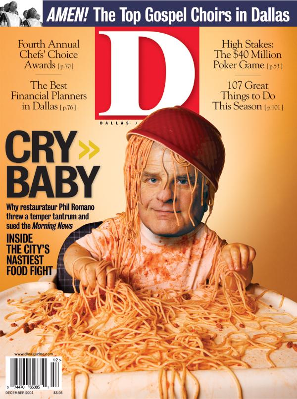 December 2004 cover