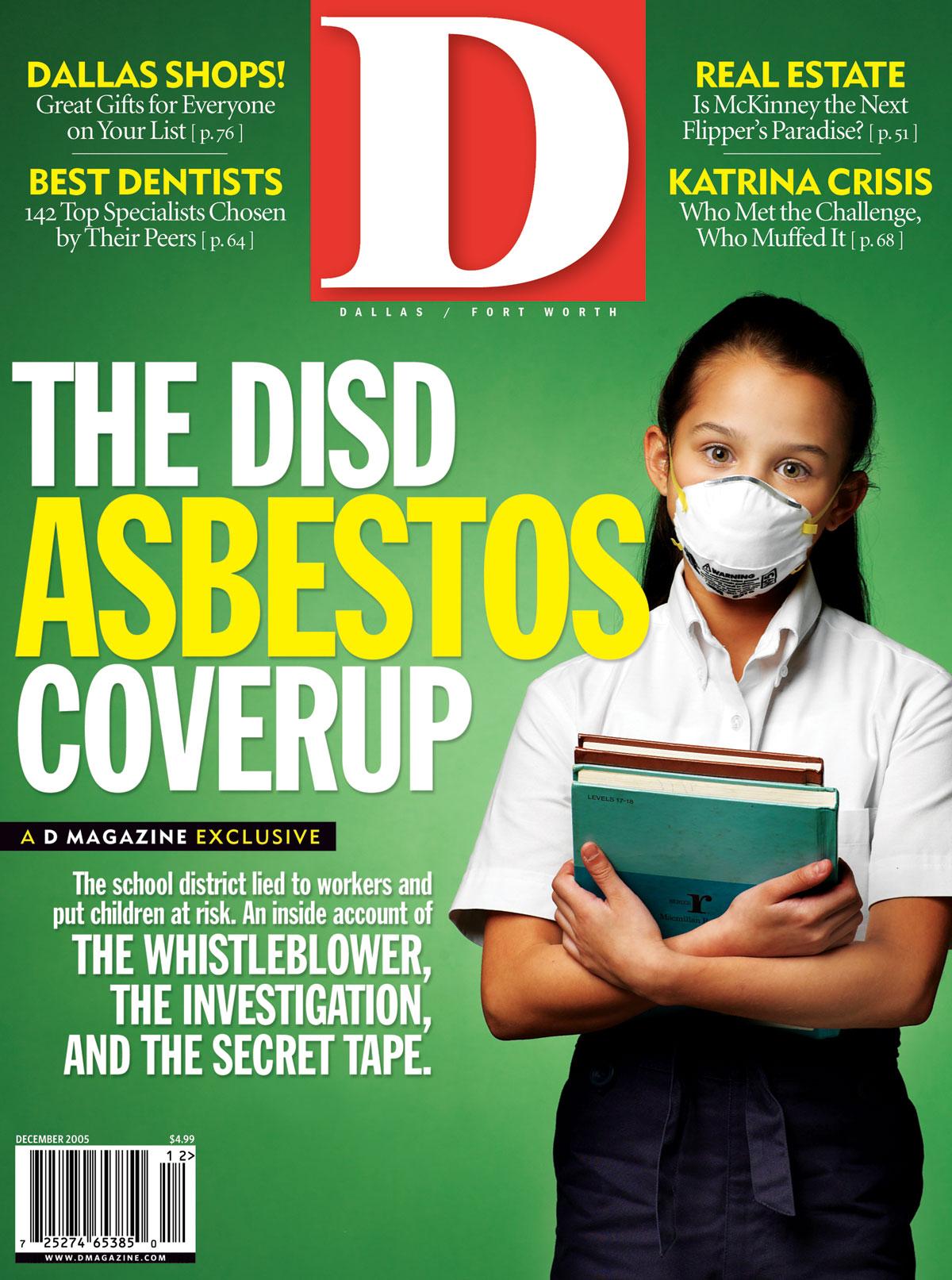 December 2005 cover