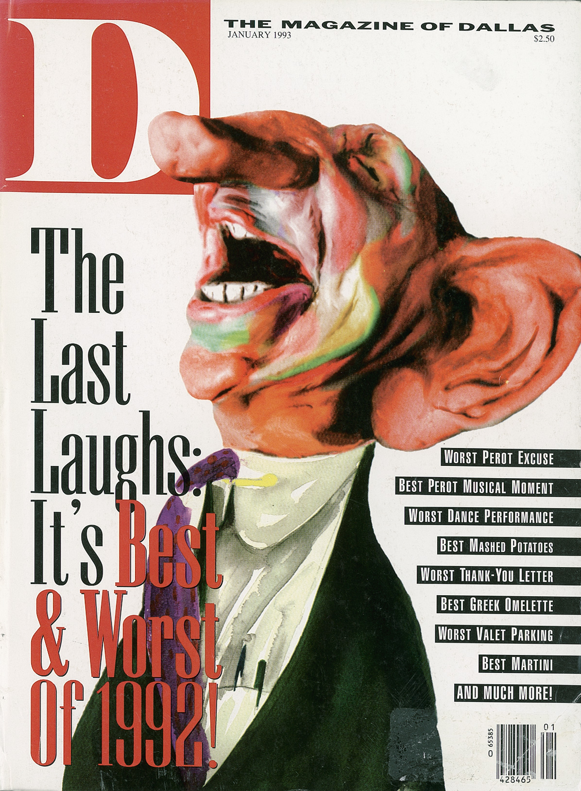 January 1993 cover