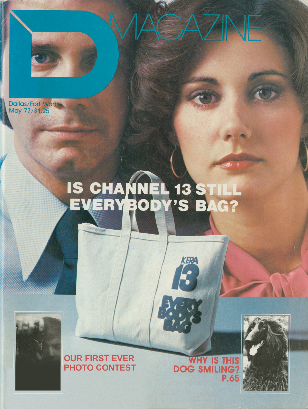 May 1977 cover