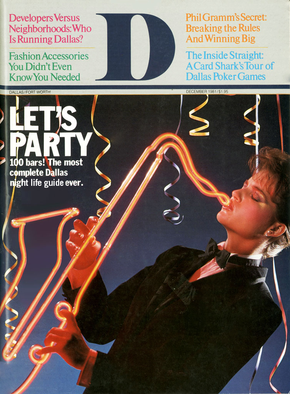 December 1981 cover
