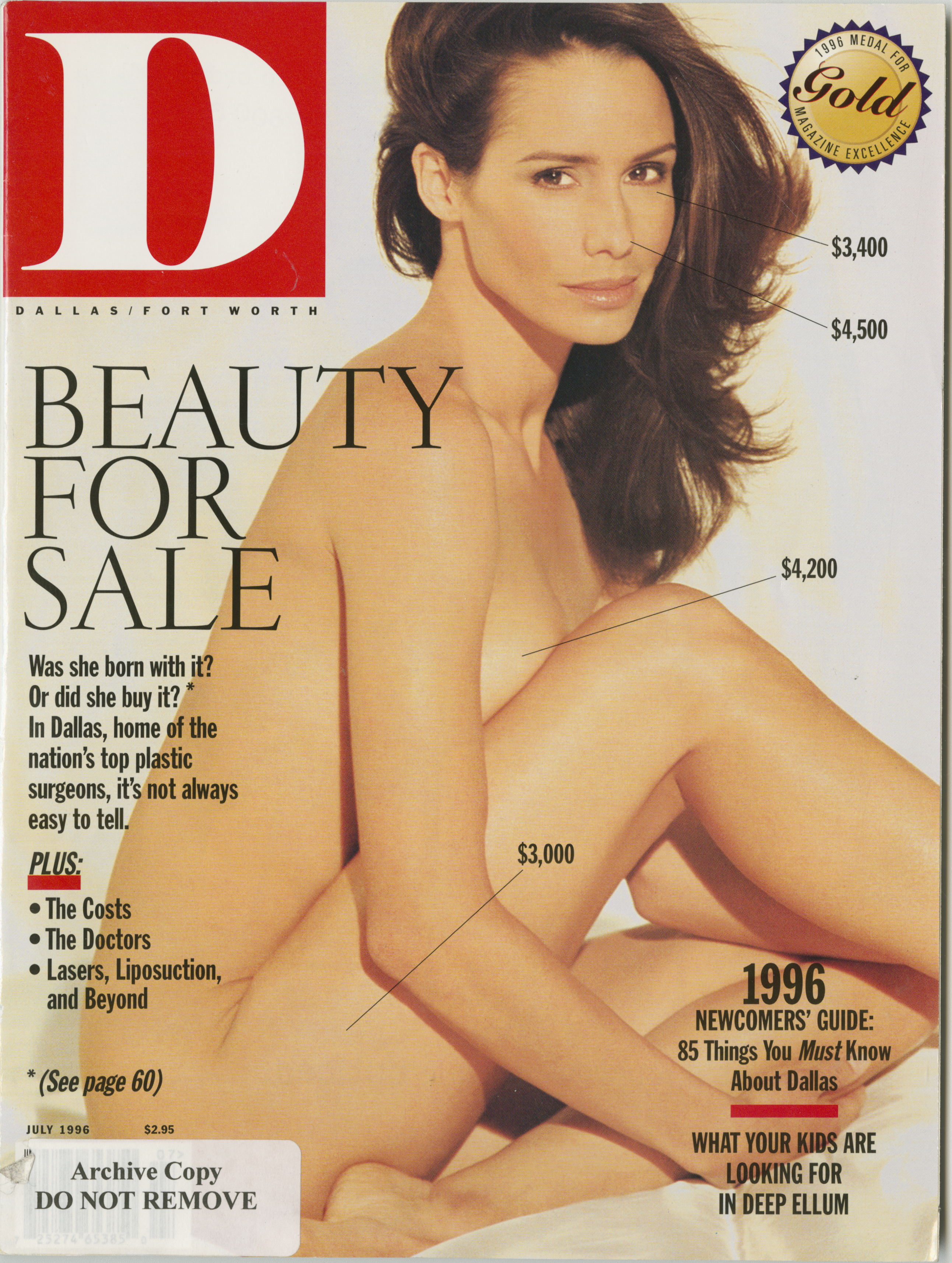 July 1996 cover