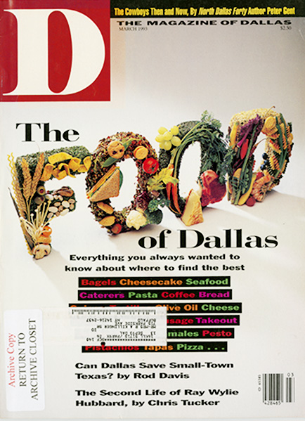 March 1993 cover