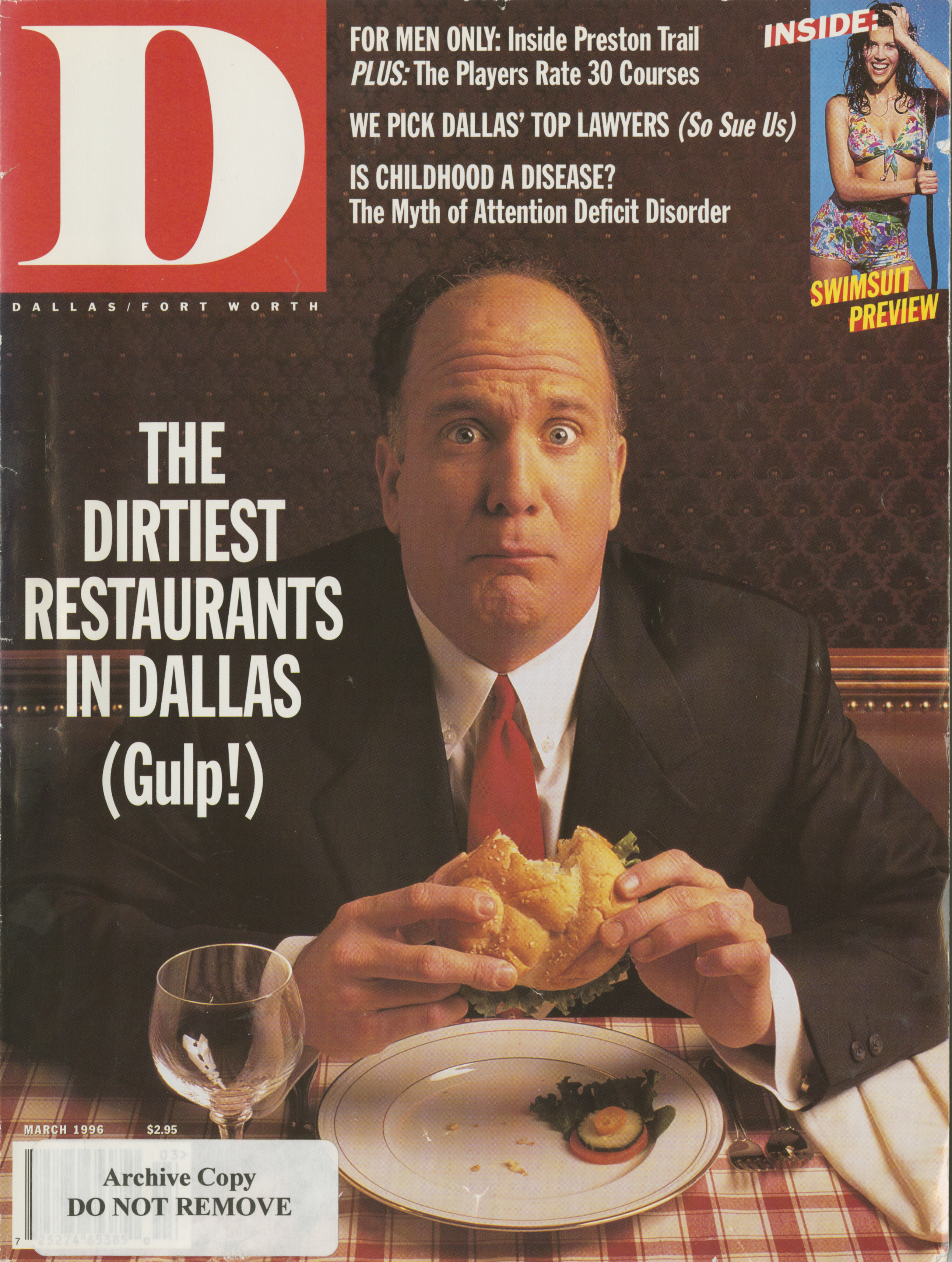 March 1996 cover