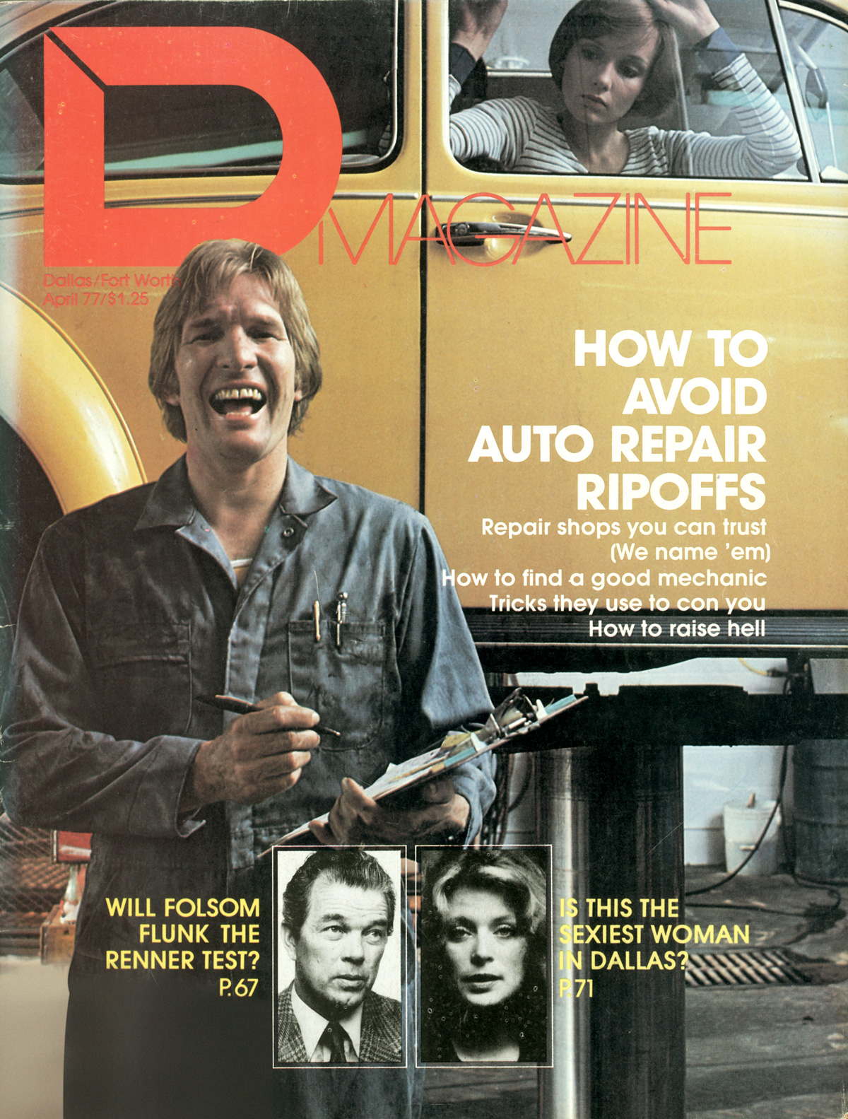 April 1977 cover