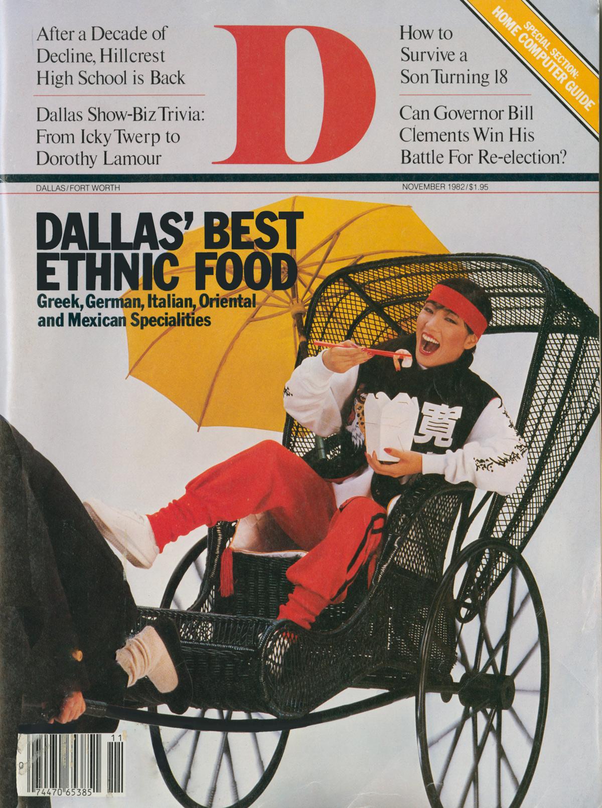 November 1982 cover