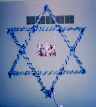 The homemade Star of David from Robin Plotkin's family home