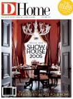 September-October 2005 cover