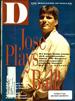 April 1993 cover