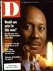 April 1995 cover