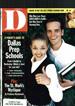 April 1996 cover
