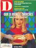 December 1995 cover