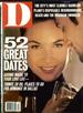 December 1998 cover