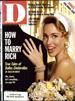 February 1996 cover