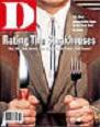 February 2001 cover