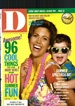 June 1996 cover