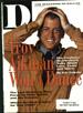 September 1992 cover