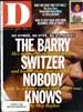 September 1995 cover