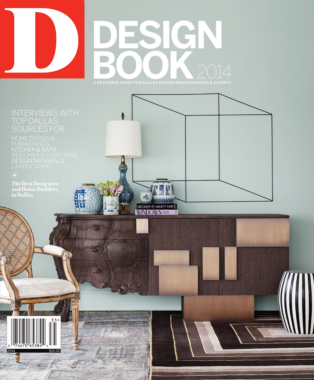 Design Book 2014 cover