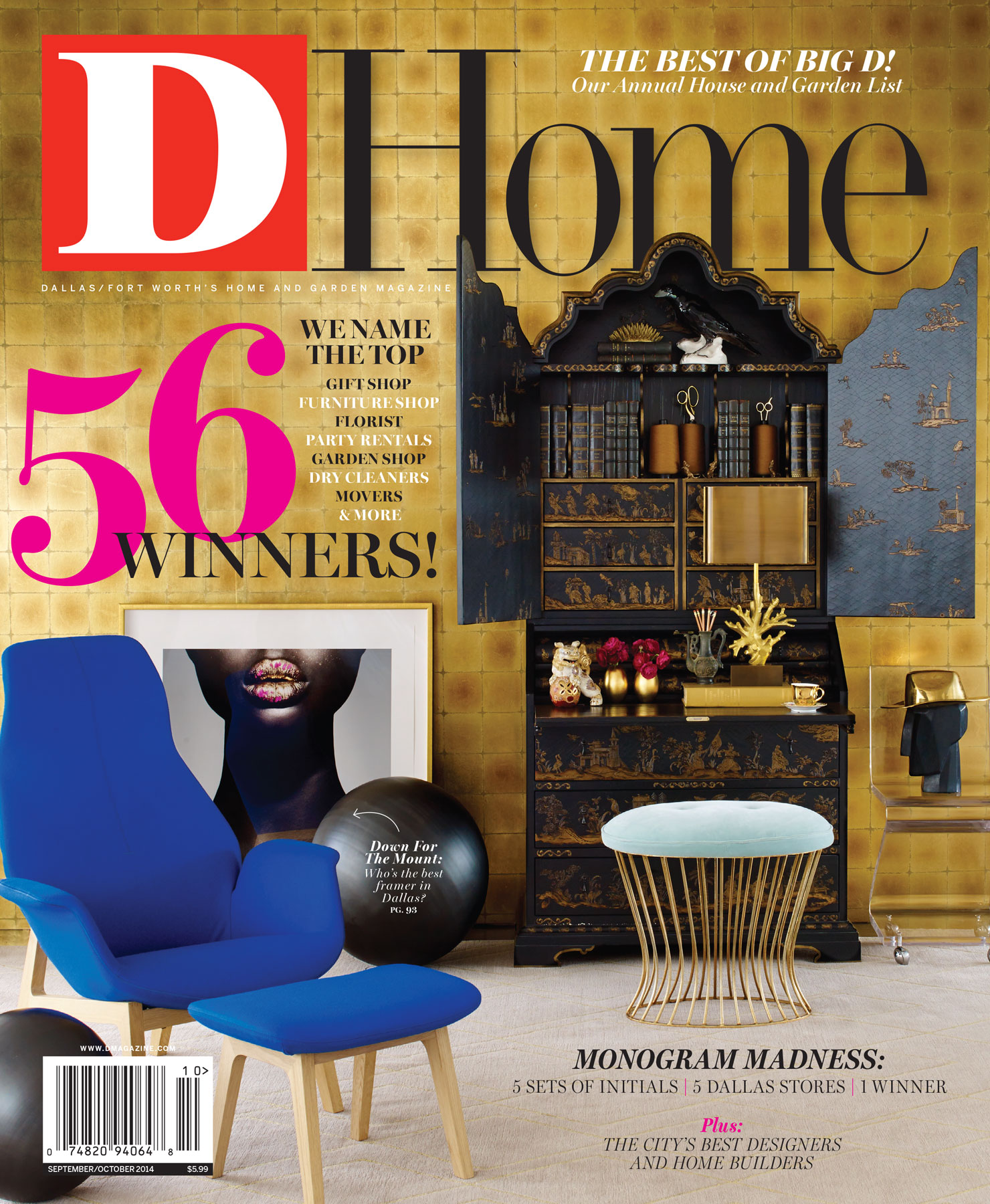 September-October 2014 cover